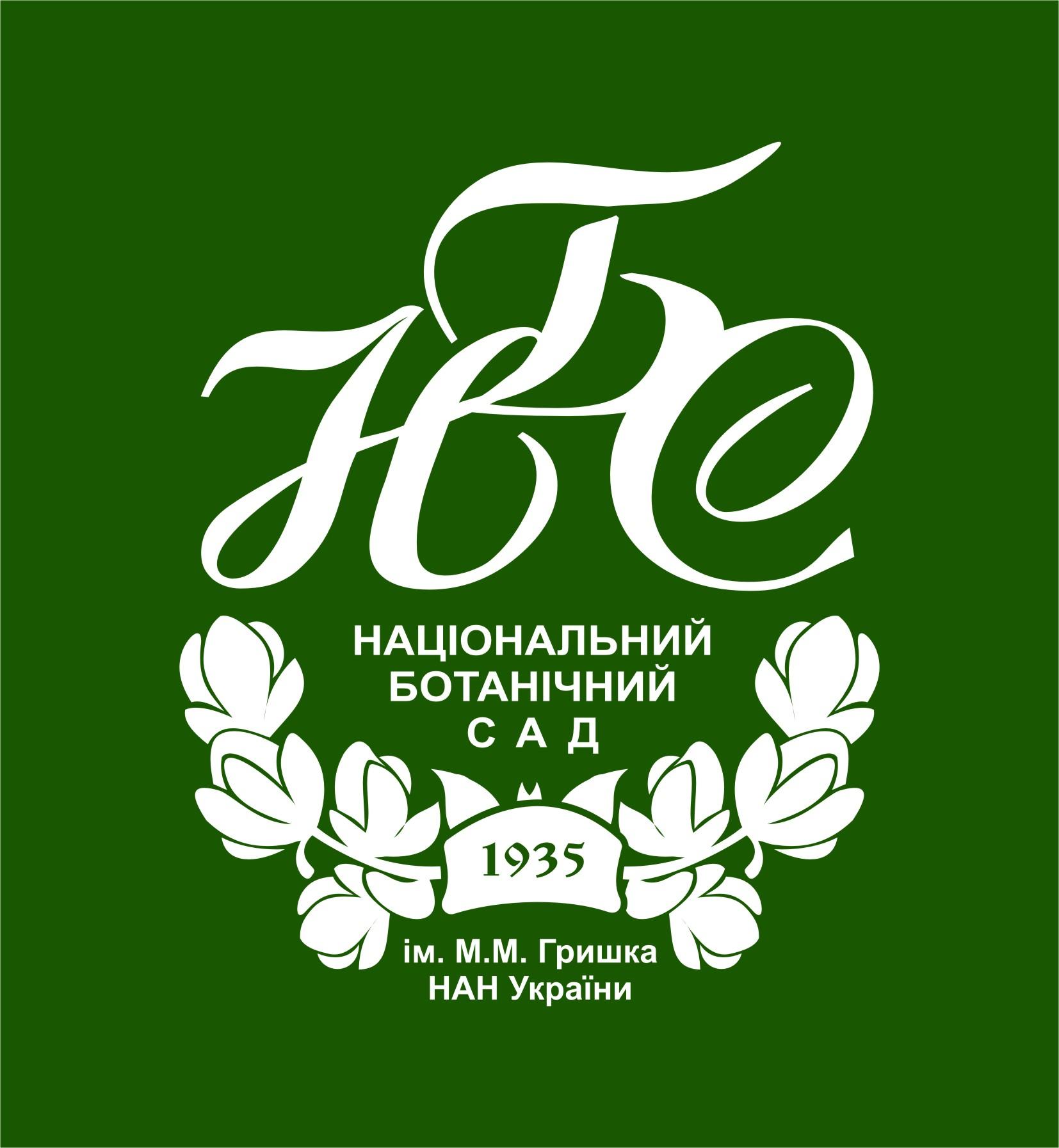ukrajina logo.jpg