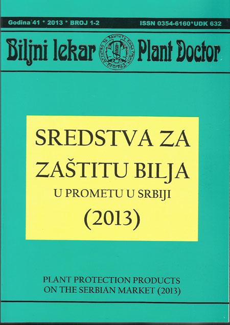 biljni_lekar_2013